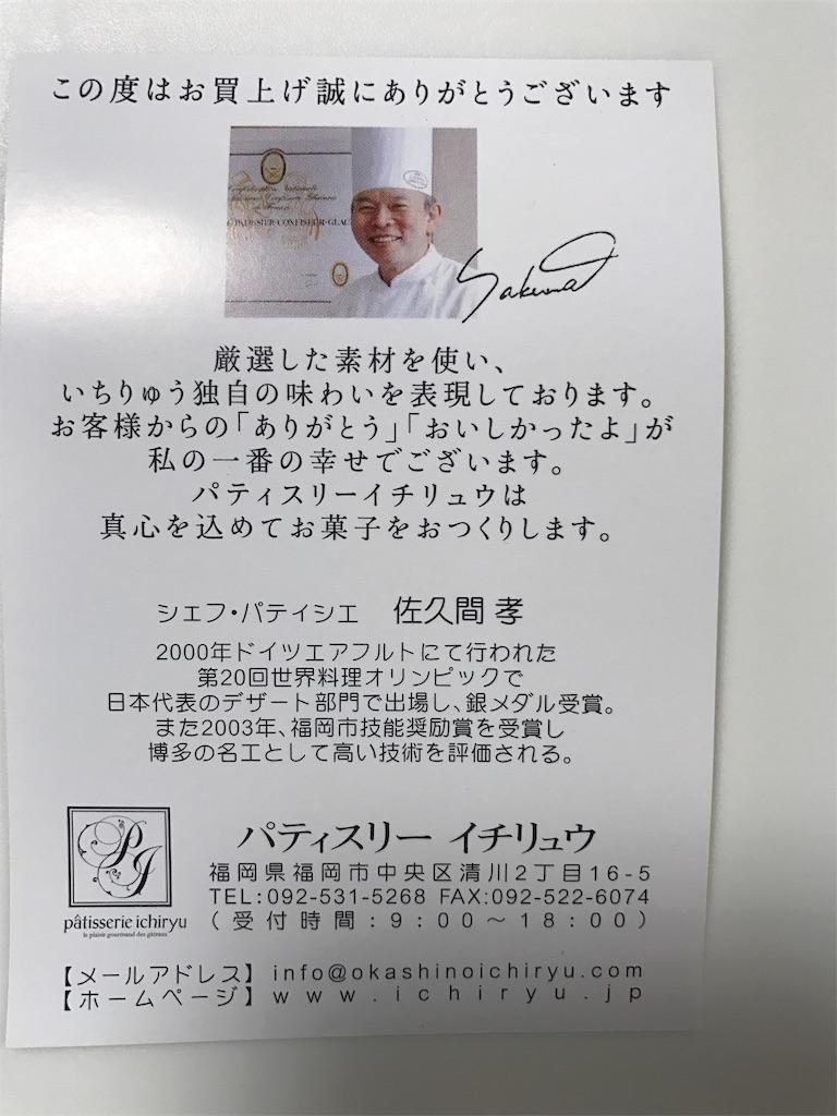 f:id:yumiko531:20170321230928j:image