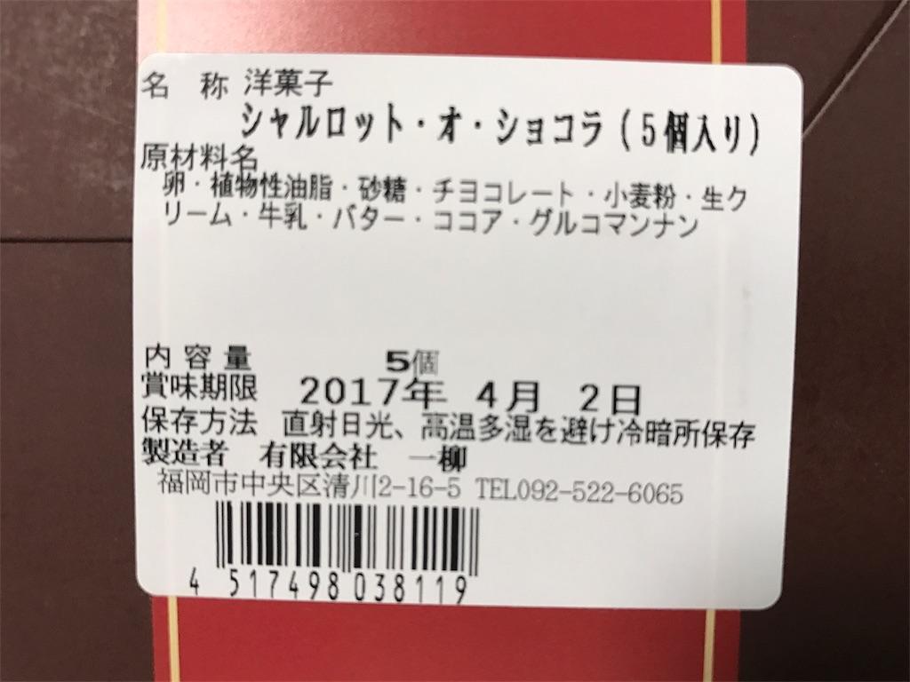 f:id:yumiko531:20170321231215j:image