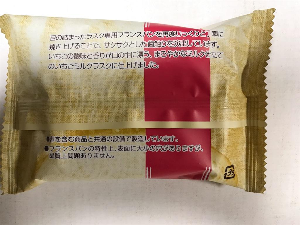 f:id:yumiko531:20170324000606j:image