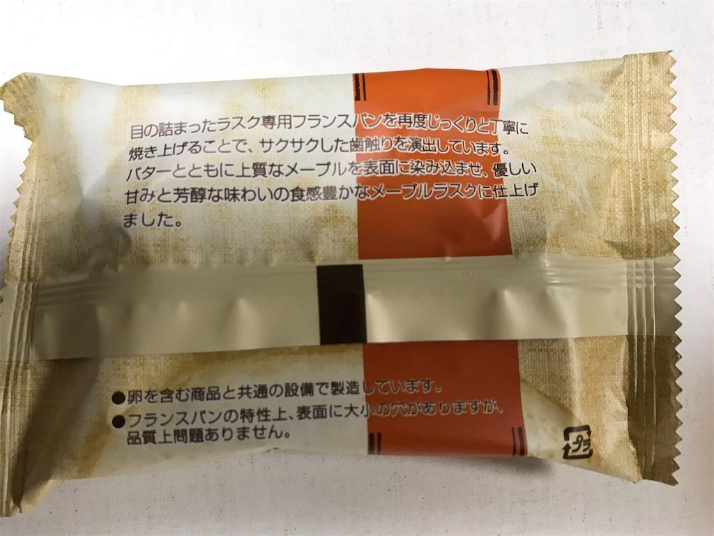 f:id:yumiko531:20170324000717j:image