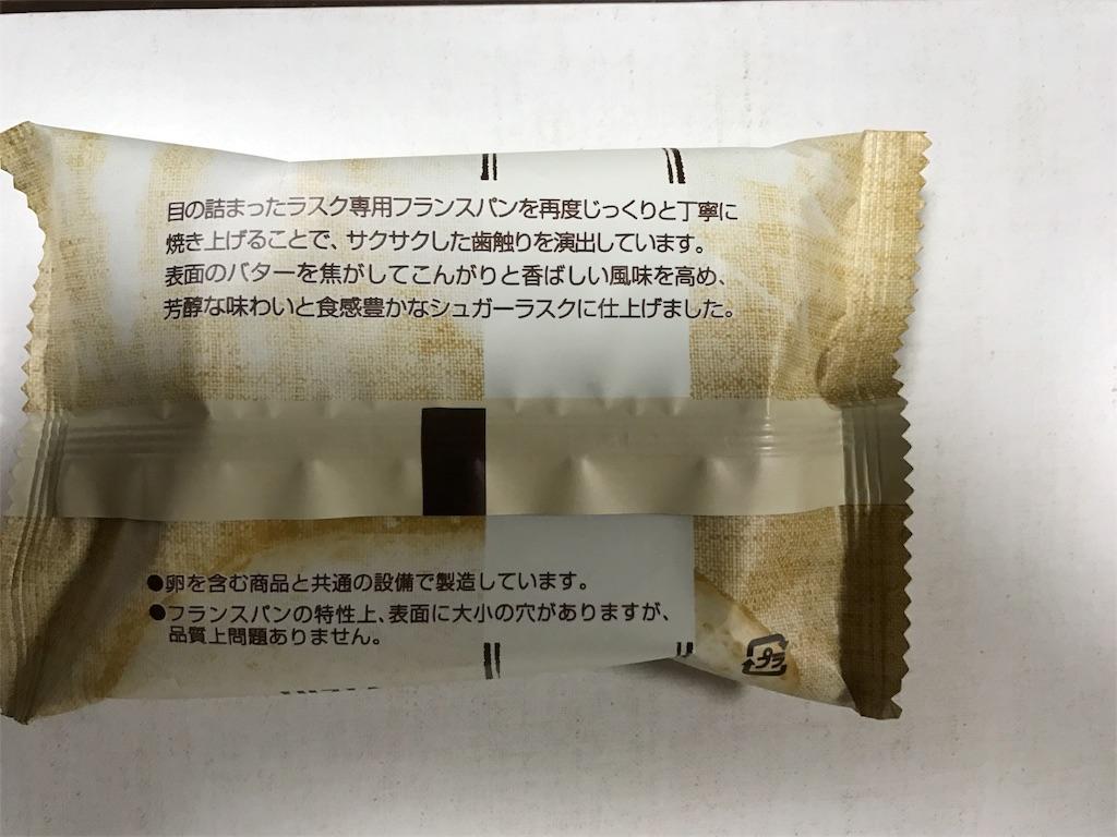 f:id:yumiko531:20170324000800j:image