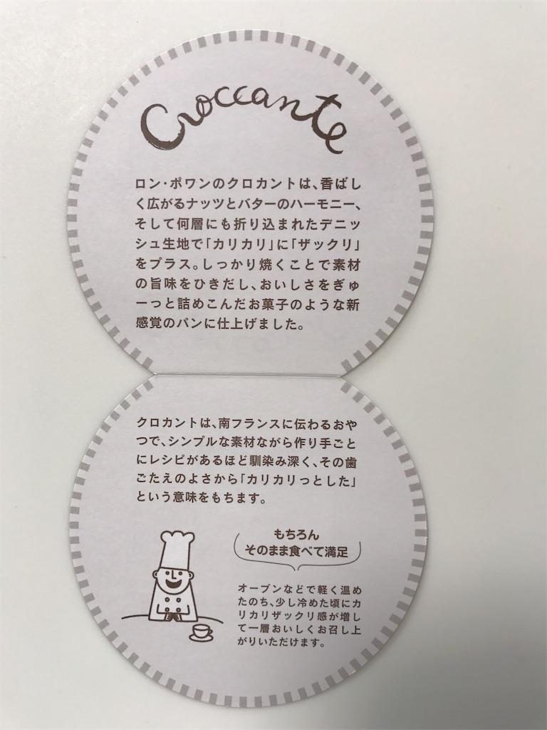 f:id:yumiko531:20170324220634j:image