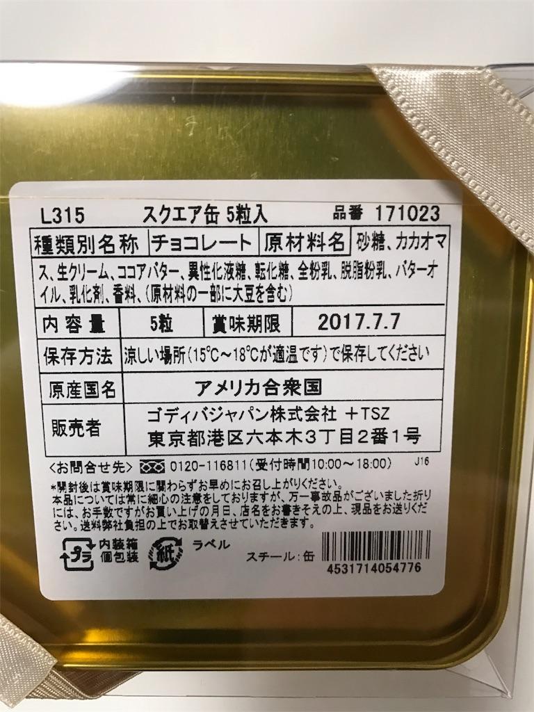 f:id:yumiko531:20170326081516j:image