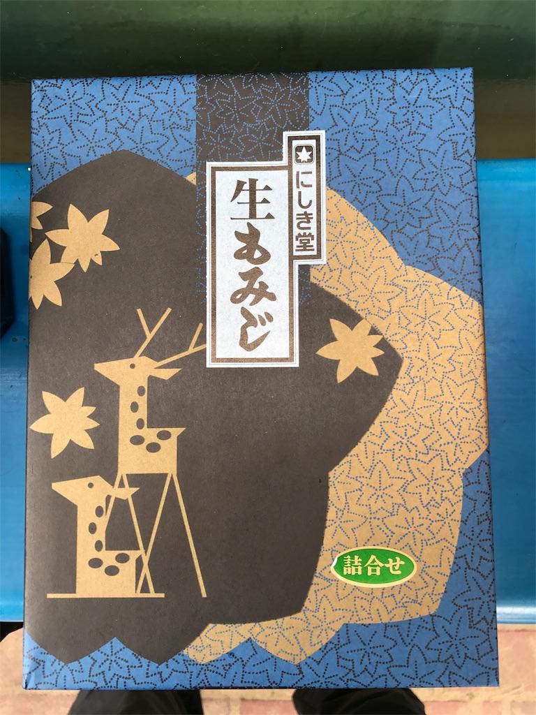 f:id:yumiko531:20170328203610j:image