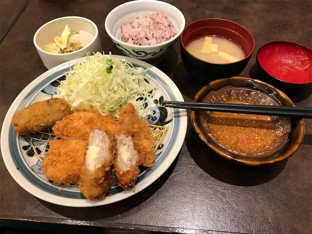 f:id:yumiko531:20170329223317j:image