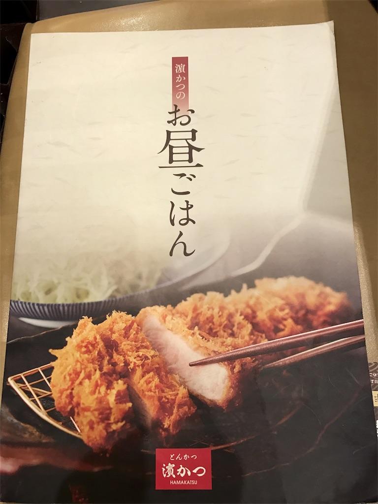 f:id:yumiko531:20170329224017j:image