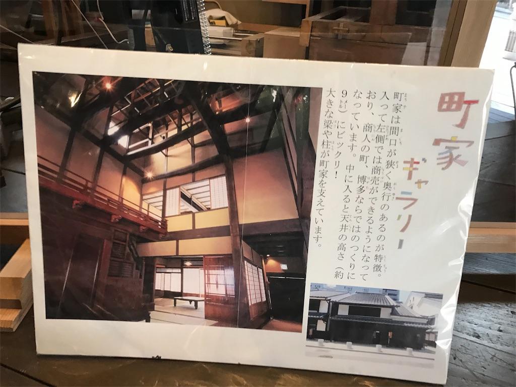 f:id:yumiko531:20170406161730j:image
