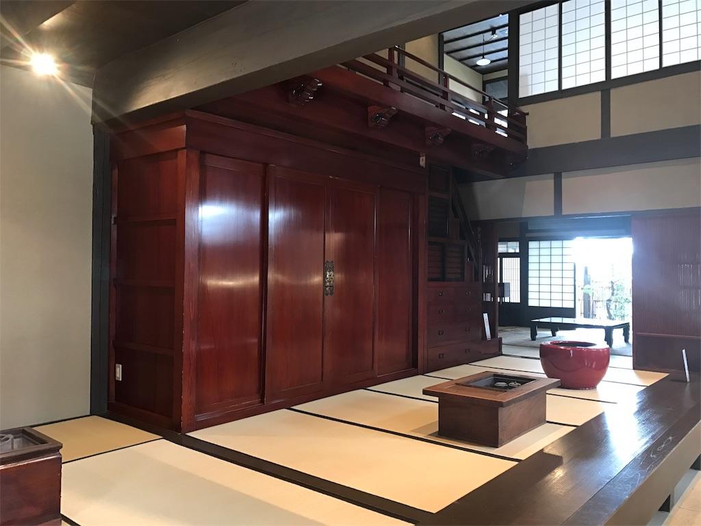 f:id:yumiko531:20170406161841j:image