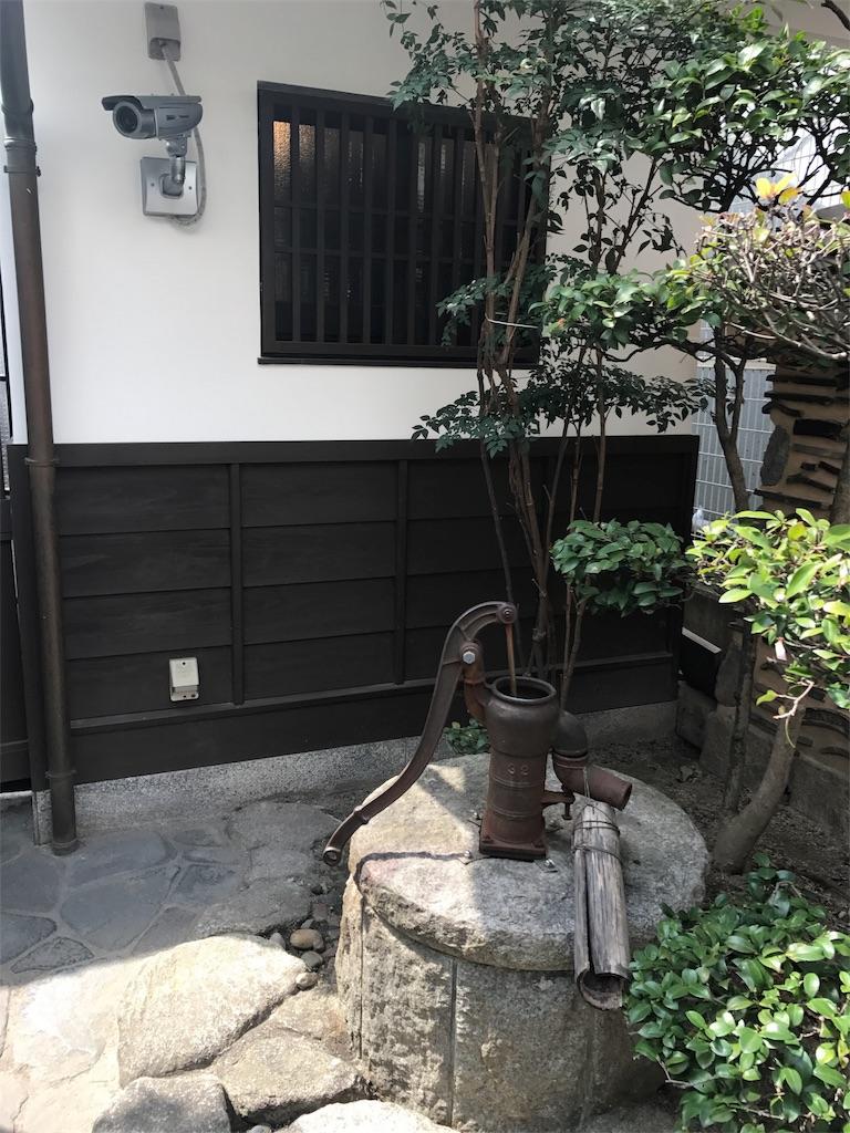 f:id:yumiko531:20170406161932j:image