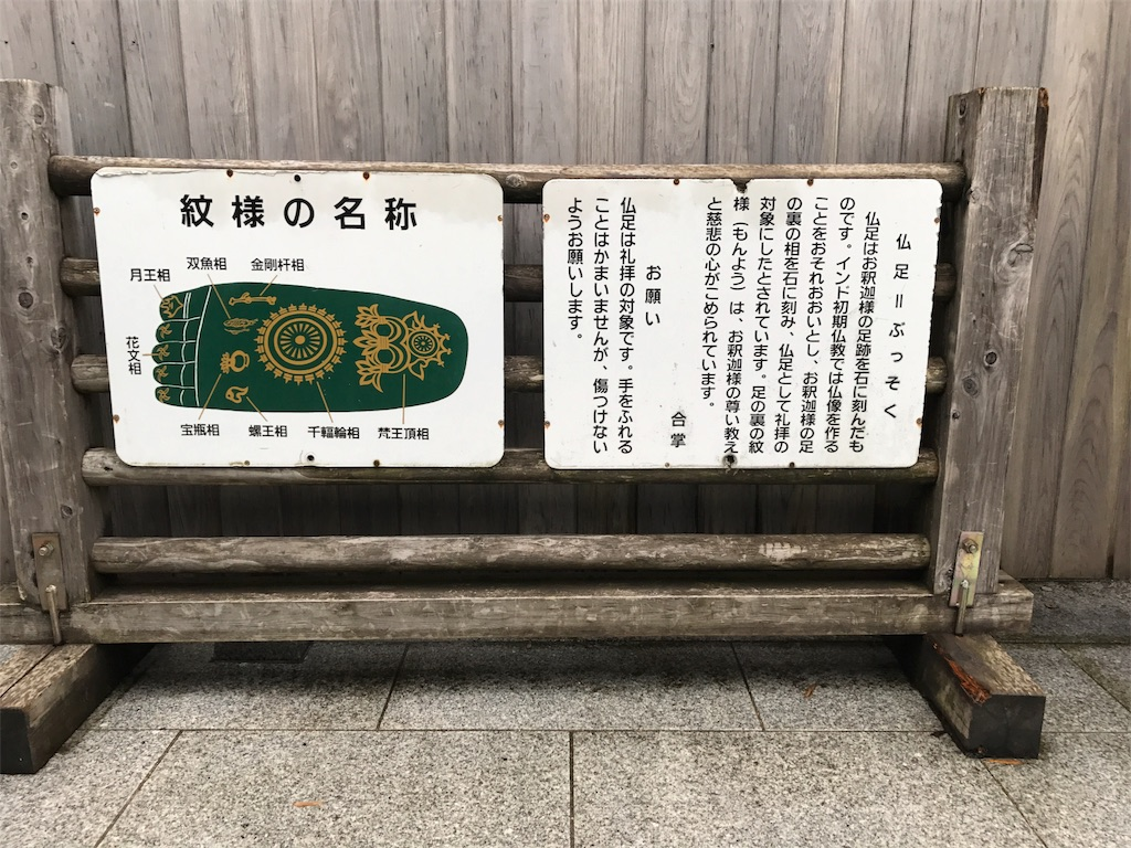 f:id:yumiko531:20170408210310j:image