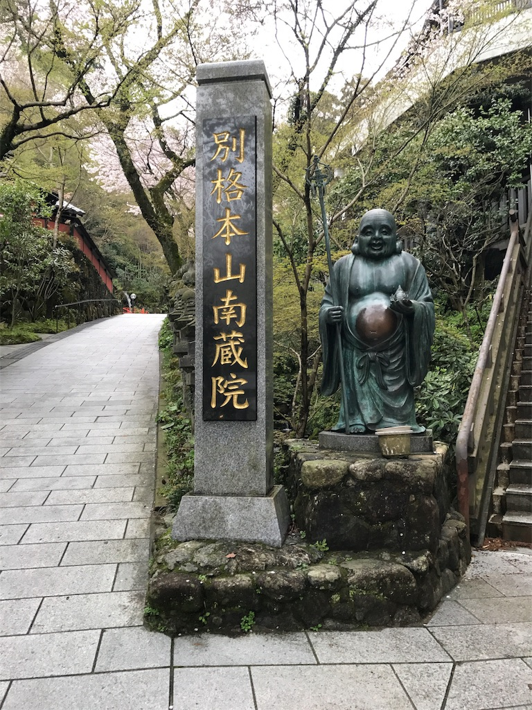 f:id:yumiko531:20170408212939j:image