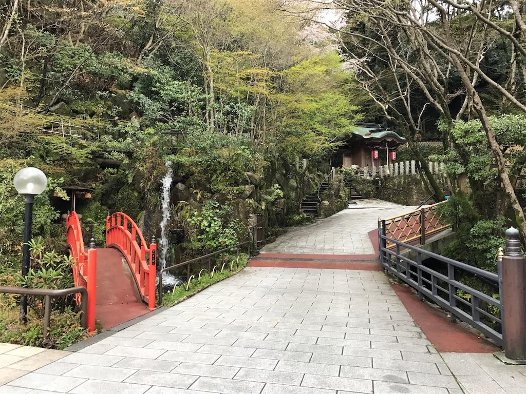 f:id:yumiko531:20170408213006j:image