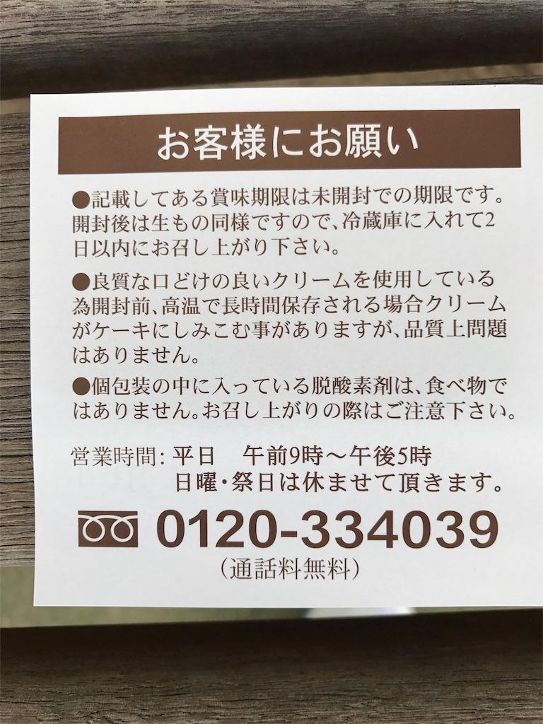 f:id:yumiko531:20170409225016j:image
