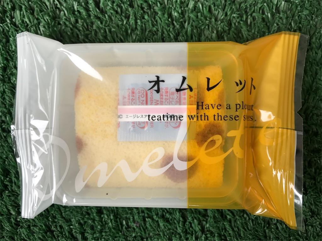 f:id:yumiko531:20170409225049j:image