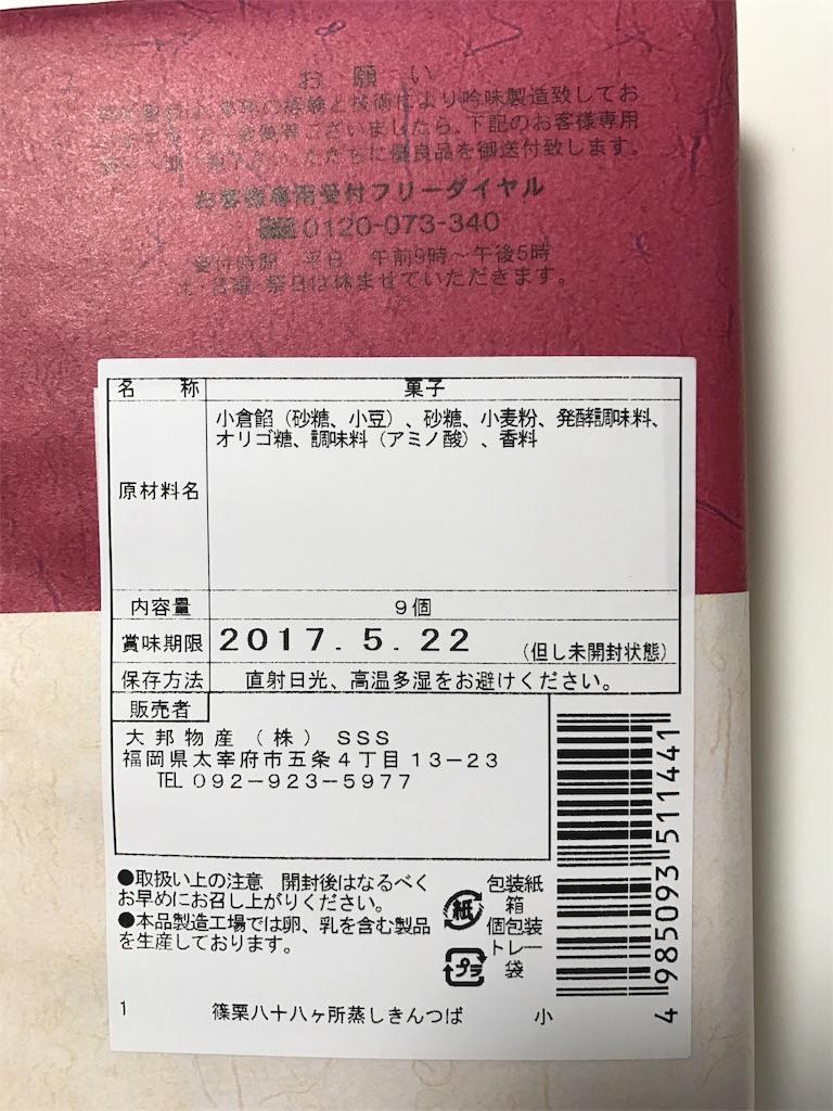 f:id:yumiko531:20170409225438j:image