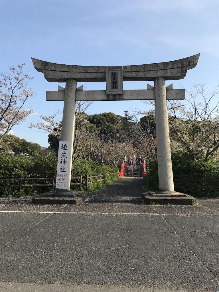 f:id:yumiko531:20170412205229j:image