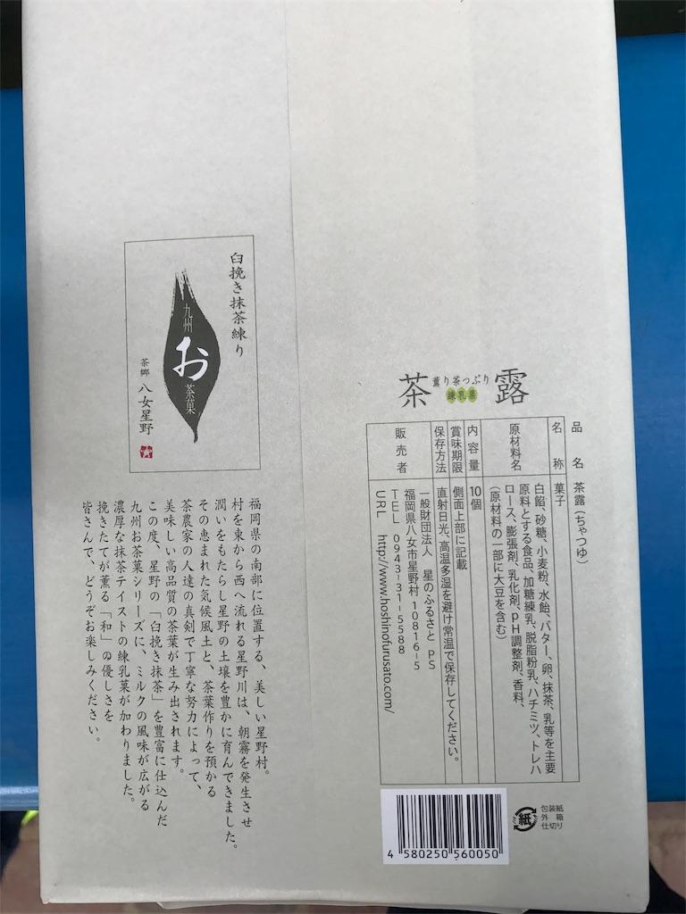 f:id:yumiko531:20170415220354j:image