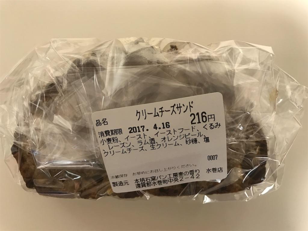 f:id:yumiko531:20170416213058j:image