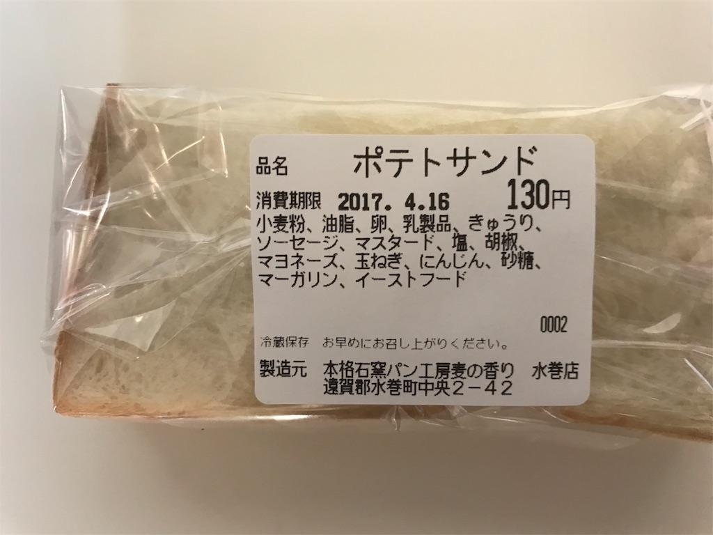 f:id:yumiko531:20170416213405j:image