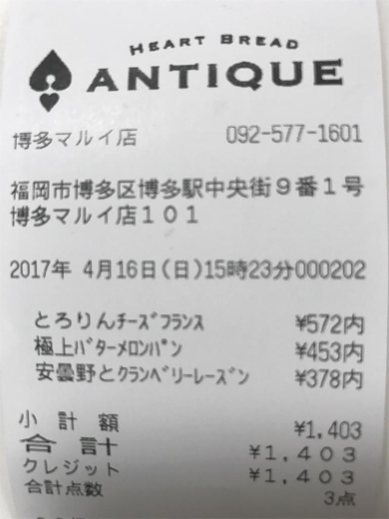 f:id:yumiko531:20170417100915j:image