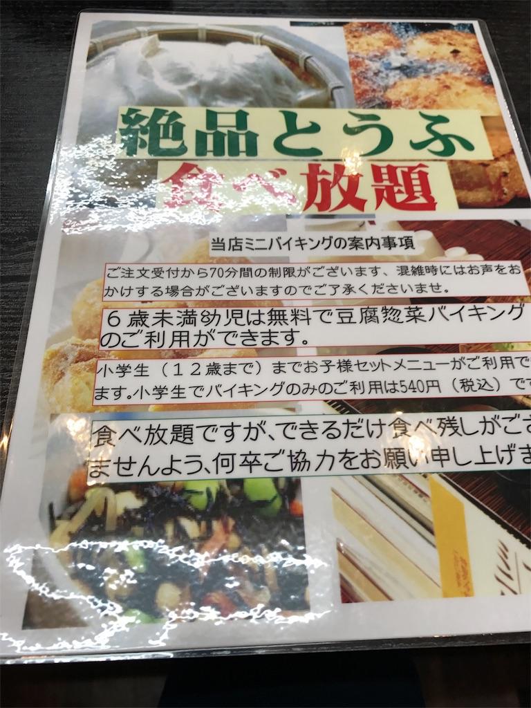f:id:yumiko531:20170421212907j:image