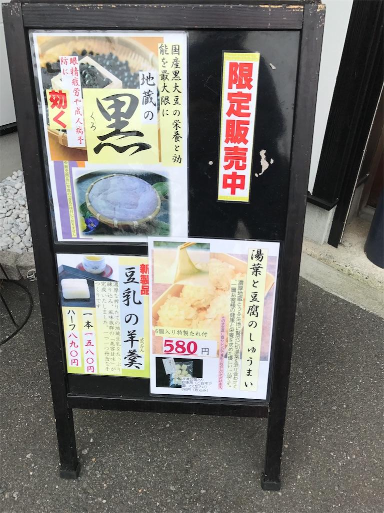 f:id:yumiko531:20170421212948j:image