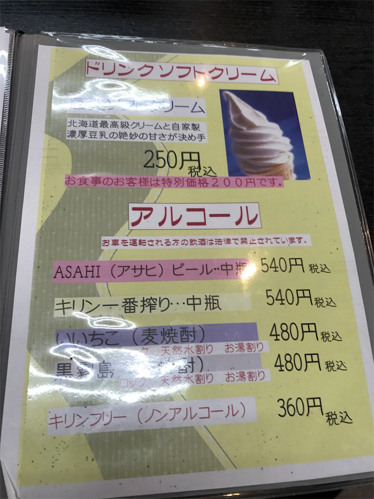 f:id:yumiko531:20170421213015j:image