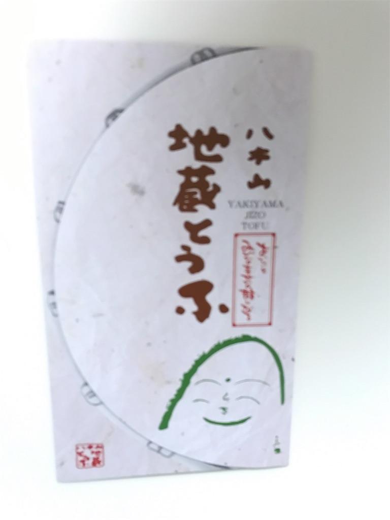 f:id:yumiko531:20170421214543j:image