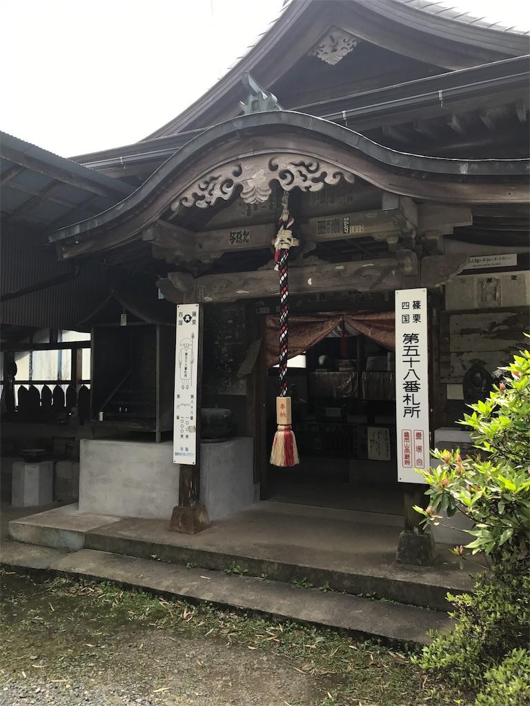 f:id:yumiko531:20170422225521j:image