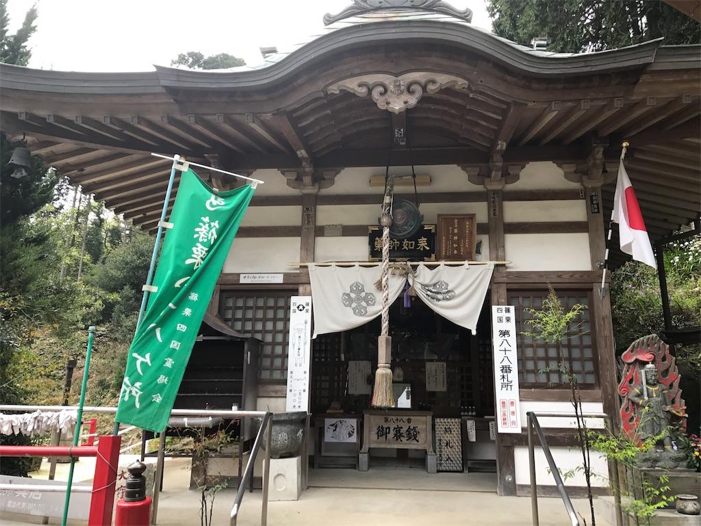 f:id:yumiko531:20170422225906j:image