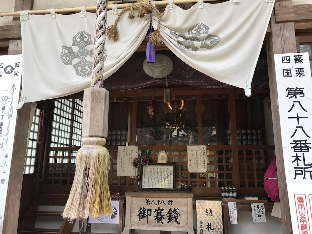 f:id:yumiko531:20170422225937j:image