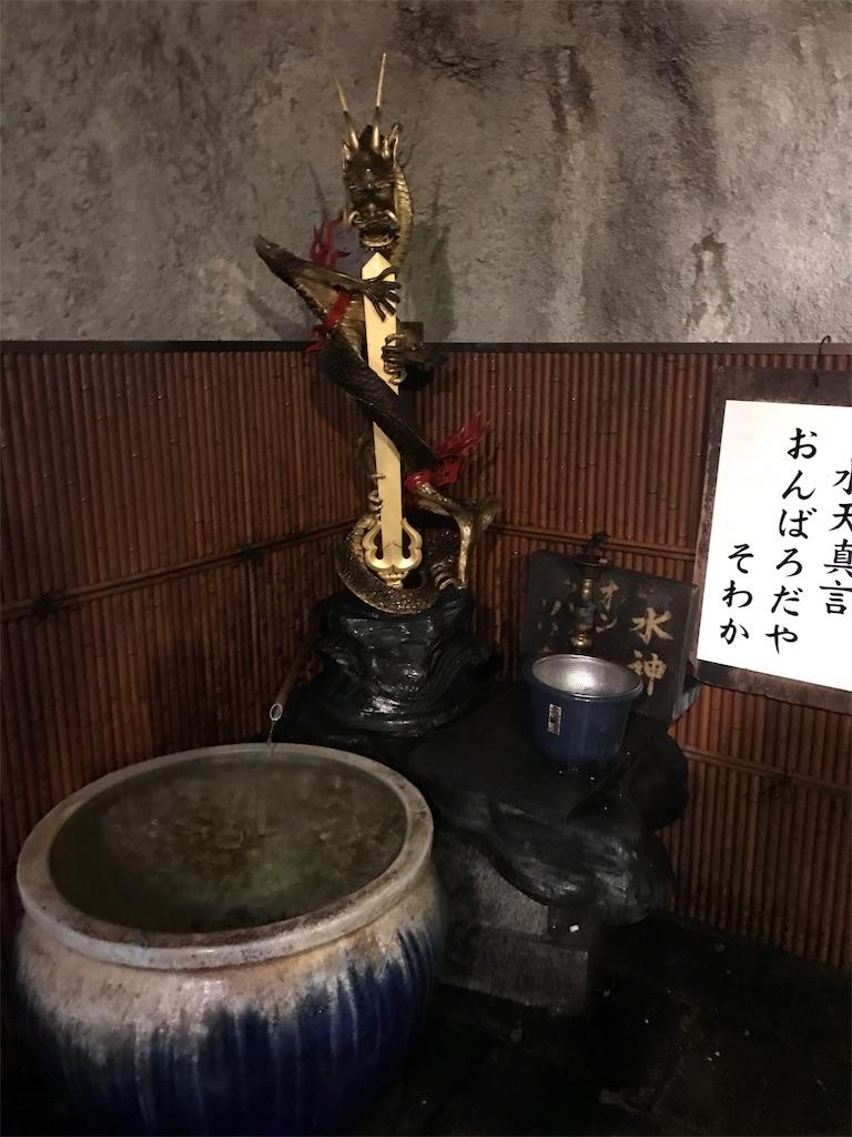 f:id:yumiko531:20170422230711j:image
