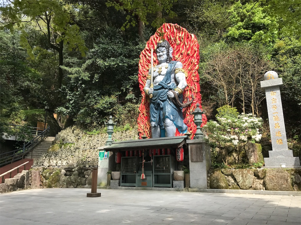f:id:yumiko531:20170422230938j:image