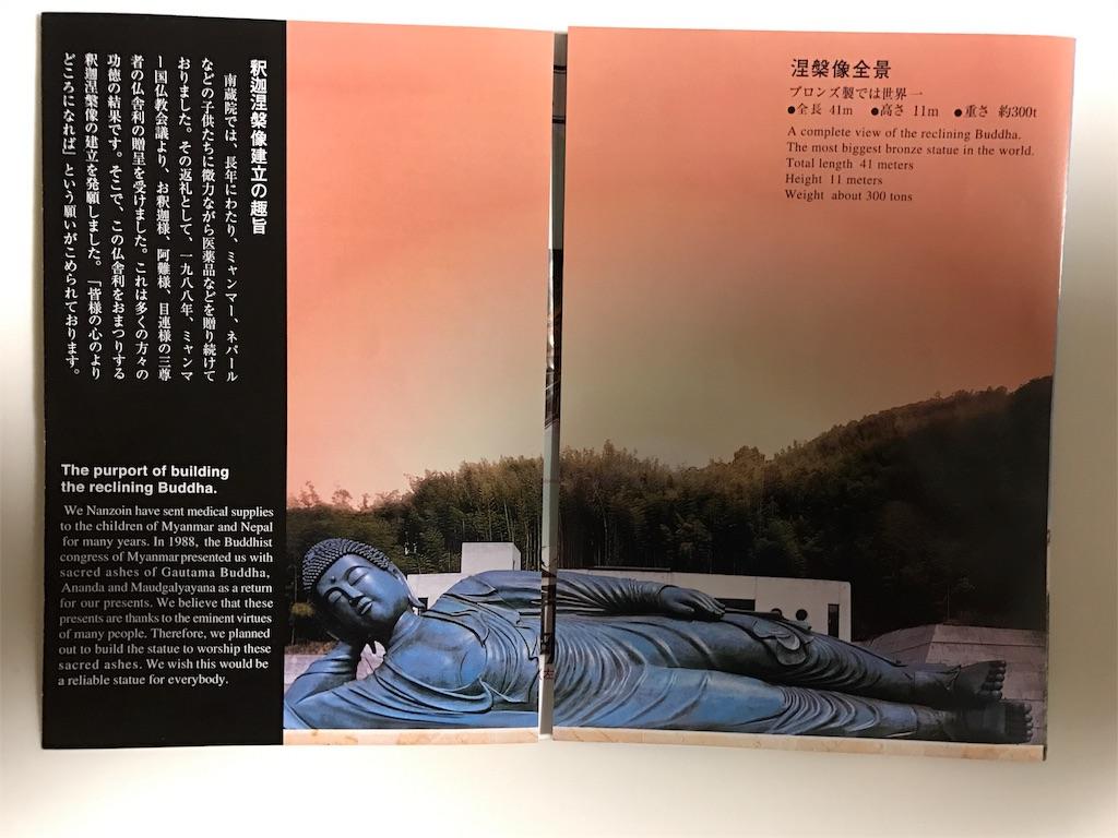 f:id:yumiko531:20170423001206j:image
