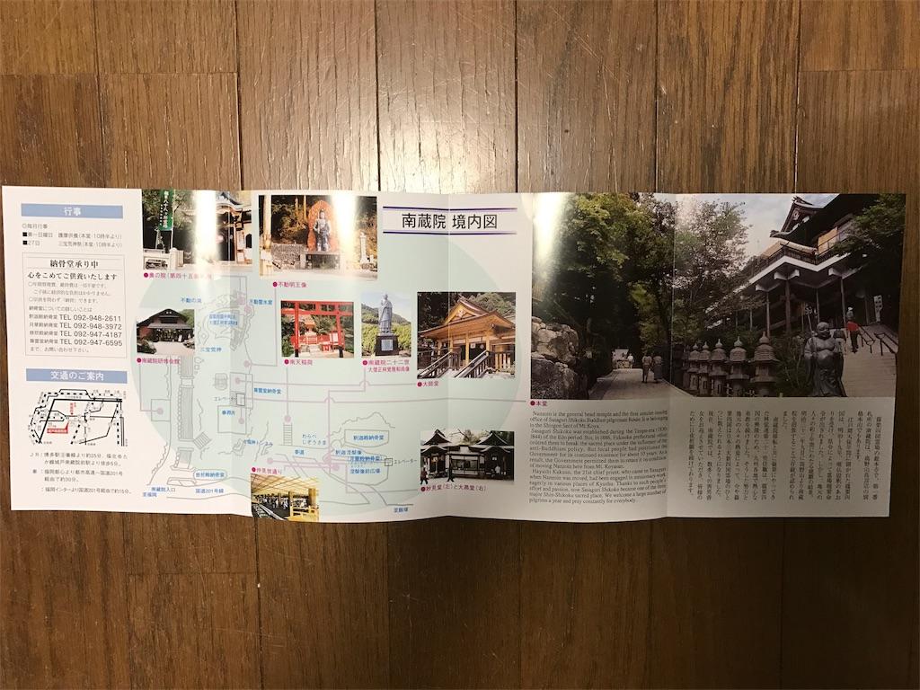 f:id:yumiko531:20170423001215j:image