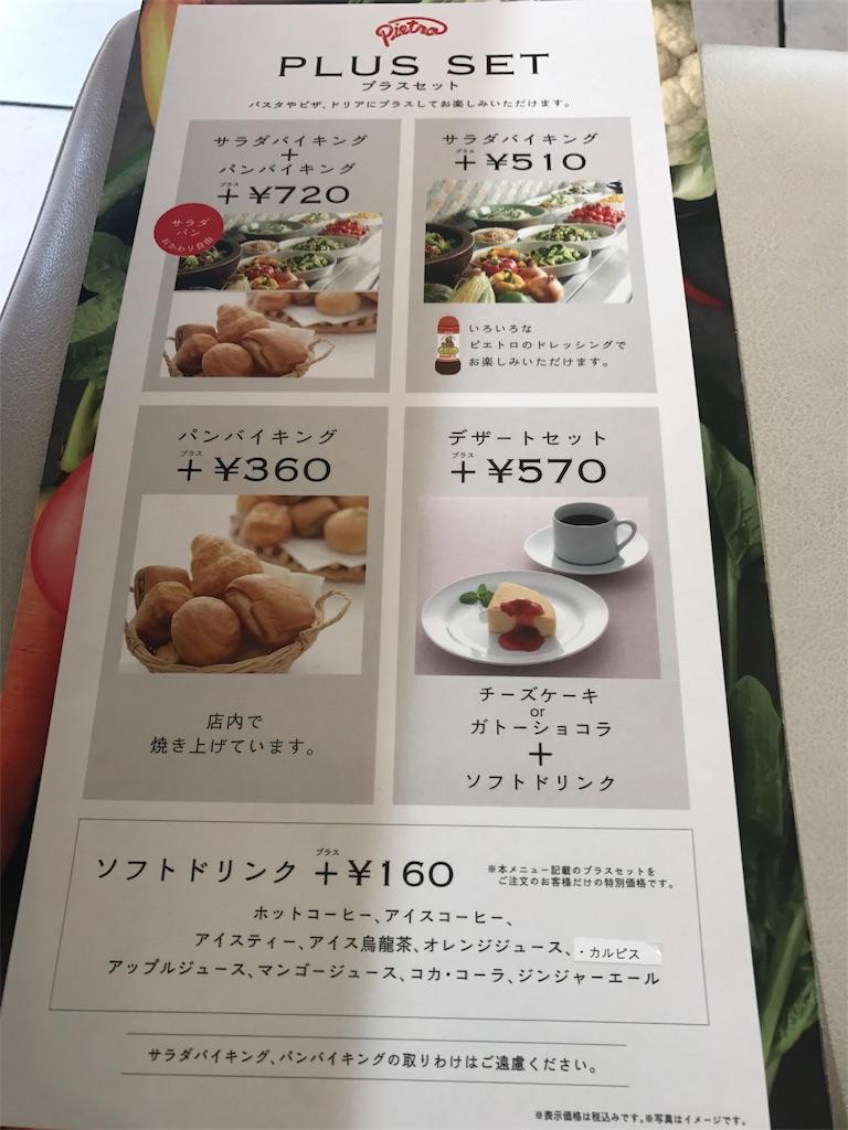 f:id:yumiko531:20170424214325j:image