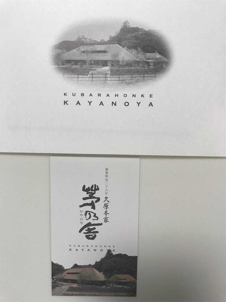 f:id:yumiko531:20170425215723j:image
