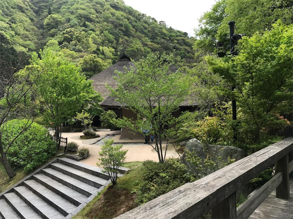f:id:yumiko531:20170425215816j:image