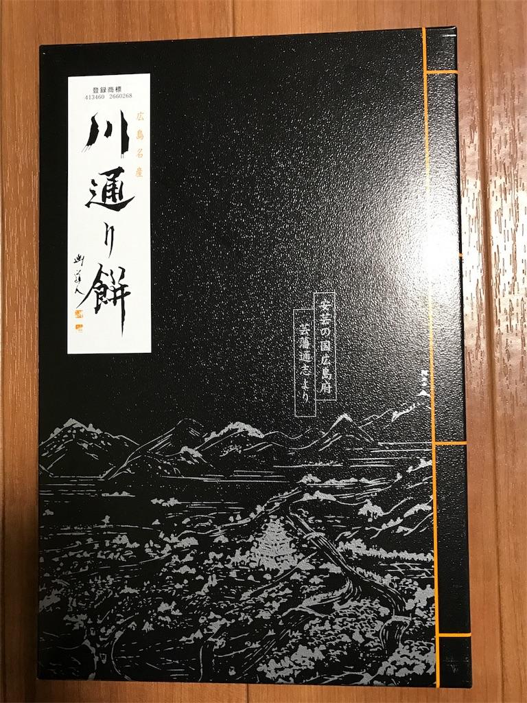 f:id:yumiko531:20170426202927j:image