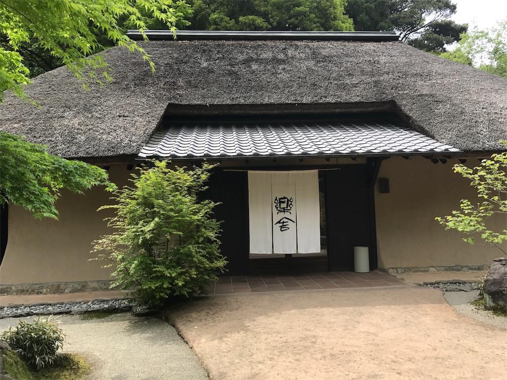f:id:yumiko531:20170427091601j:image