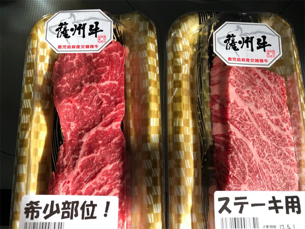 f:id:yumiko531:20170428204247j:image