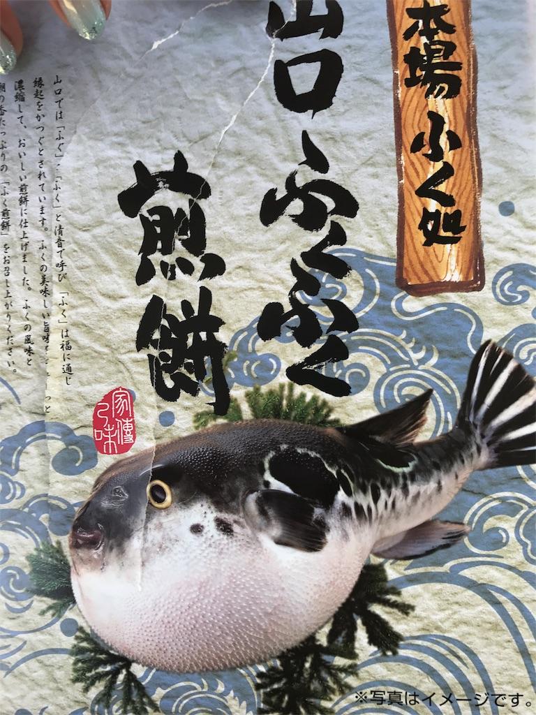 f:id:yumiko531:20170430205828j:image