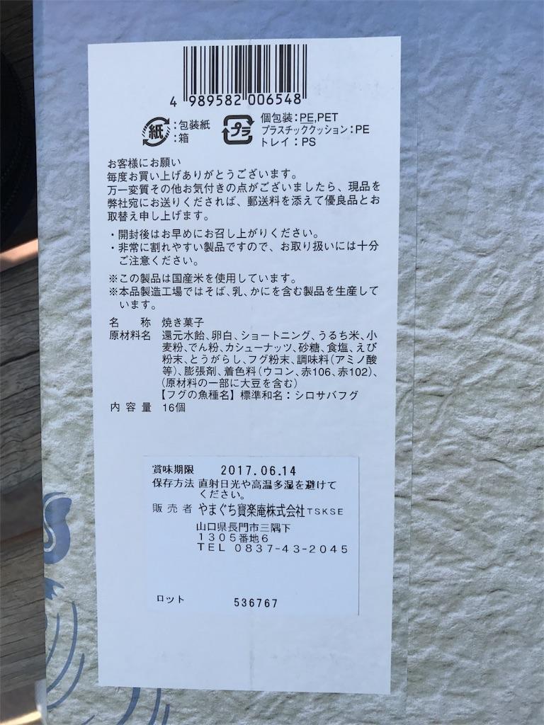 f:id:yumiko531:20170430205833j:image