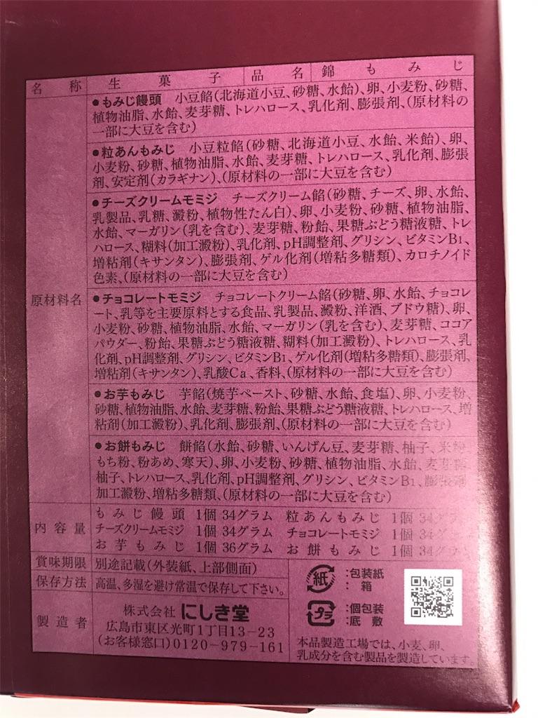 f:id:yumiko531:20170504181006j:image