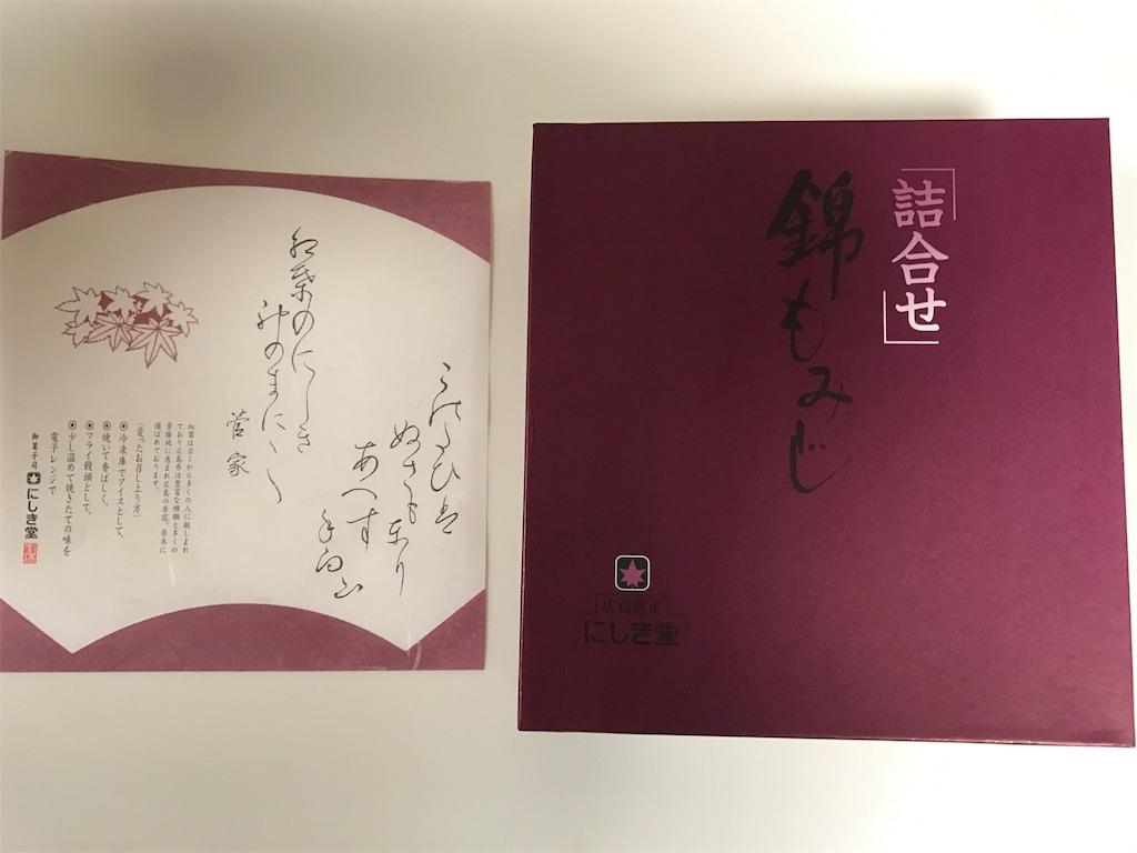 f:id:yumiko531:20170504181023j:image