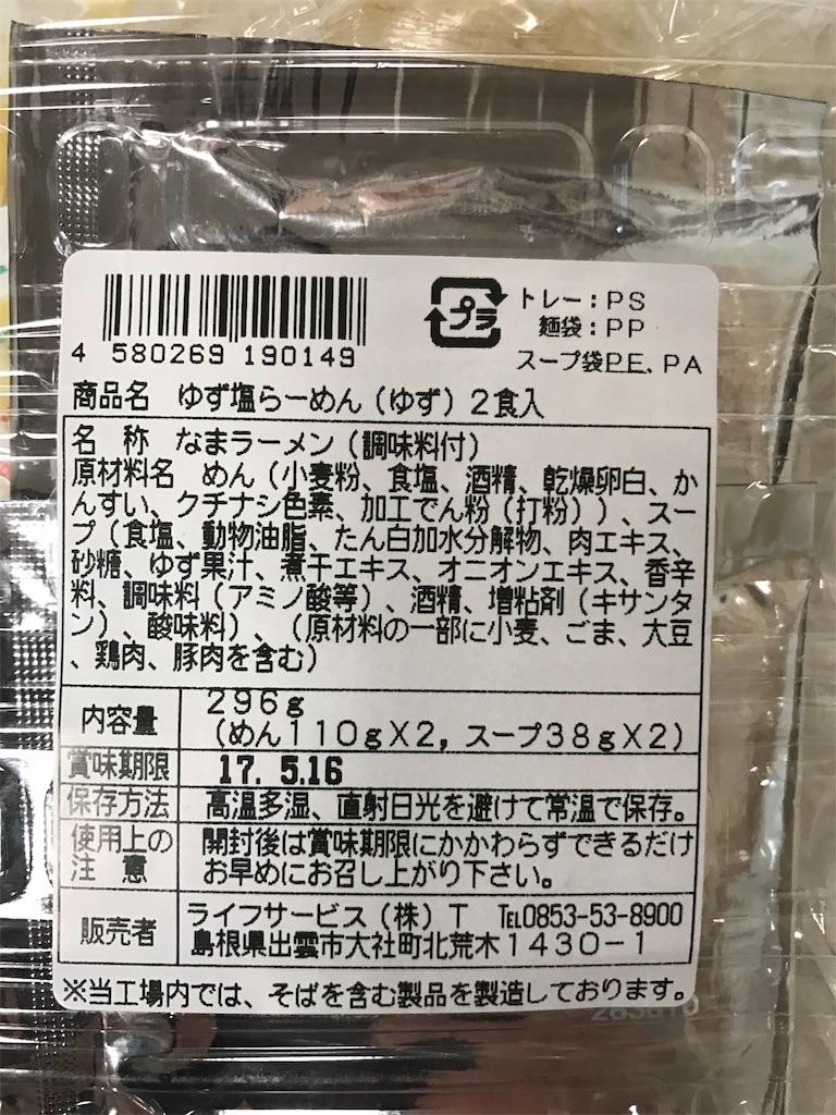 f:id:yumiko531:20170504181536j:image