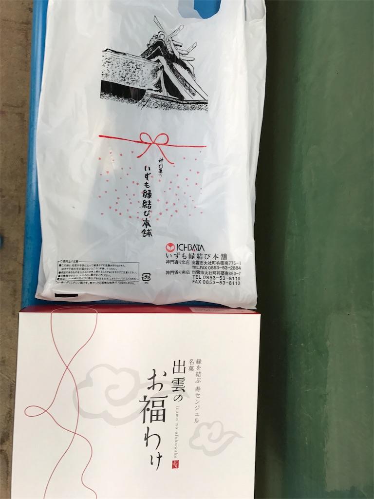f:id:yumiko531:20170507103048j:image