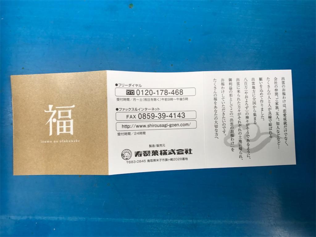 f:id:yumiko531:20170507103208j:image