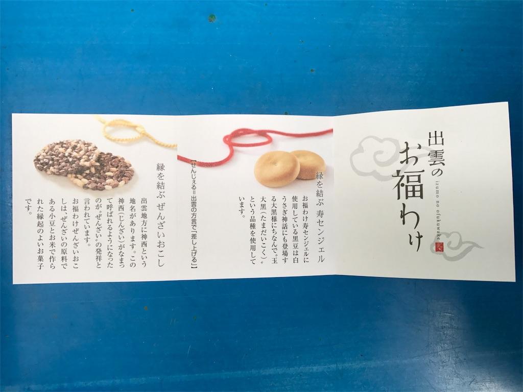 f:id:yumiko531:20170507103212j:image