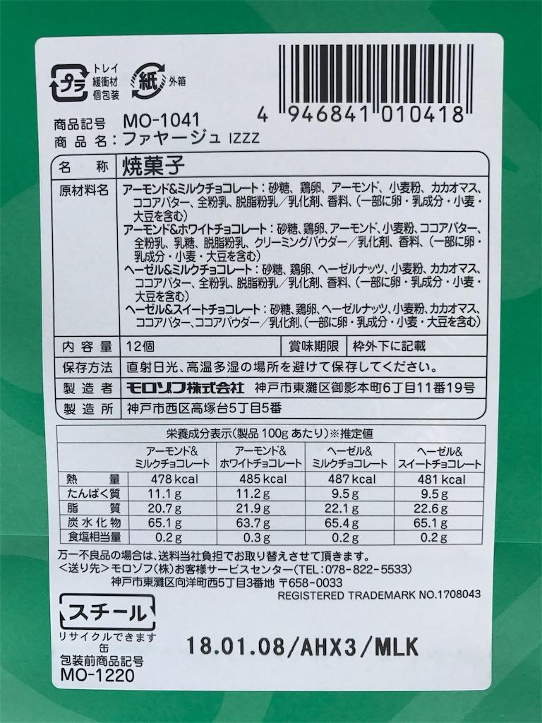 f:id:yumiko531:20170510170603j:image